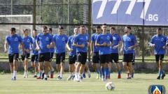 Хали Тиам в групата на Левски за ЦСКА