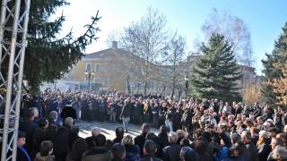 Местан поиска признаване статут на етническо малцинство