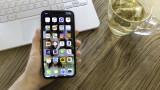 Какво научиха хакерите за iOS 14