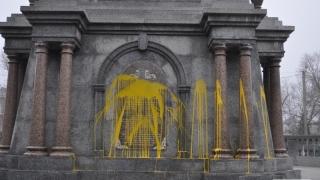 Неизвестни оскверниха Паметника на Българските опълченци в Болград