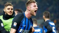 Напрежение в Интер преди мача с Тотнъм