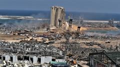 Цената на човешката грешка: Разрушенията от взрива в Бейрут се оценяват на около $5 милиарда