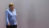 Меркел обсъди Иран и търговията със Си, Тръмп и Путин