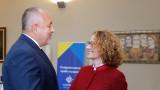 Северна Македония очаква напредък в преговорите с България през декември