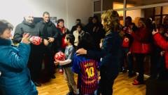 Фенове на ЦСКА зарадваха деца от център за настаняване от семеен тип