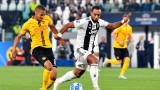 Милан искал да се подсили с бивш футболист на Ювентус
