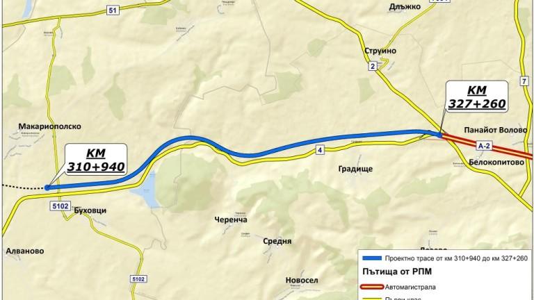 Затварят пътя София-Варна край Търговище