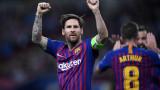 Барселона победи Тотнъм с 4:2