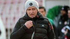 Бруно Акрапович: На всеки 10 секунди се свиреше фаул, така мач не става