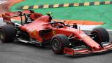 """Ферари ще въведе подобрение на двигателя си за """"Гран при"""" на Австрия"""