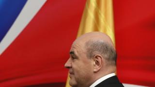 Новият премиер на Русия се оказа в черен списък в Украйна