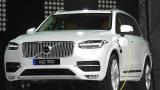 Volvo и Uber сключиха сделка за над $1 милиард