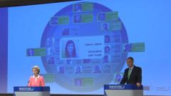 """Мария Габриел поема ресор """"Иновации и младеж"""""""