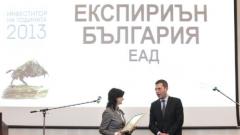 Experian инвестира 21 млн. лева в България