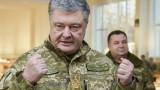 Порошенко настоява НАТО да изпрати кораби към Азовско море