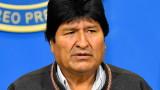 Ево Моралес иска да се върне в Боливия