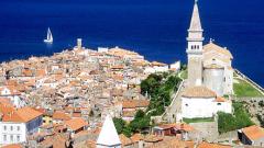 Марибор и Гимараеш - културни столици на Европа за 2012 г.
