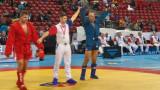 Четири медала за България от първия ден на Световното първенство по самбо (ГАЛЕРИЯ)