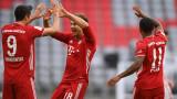 Байерн победи Айнтрахт (Франкфурт) с 5:0 след хеттрик на Левандовски