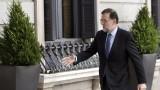 """Рахой призова за спокойствие """"авторитарно заблудените"""" сепаратисти в Каталуния"""