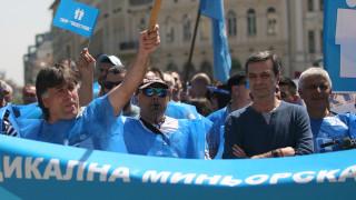 Миньорите протестират за по-висока цена на въглищата