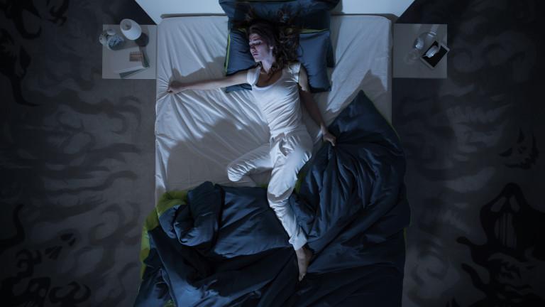 Странните неща, които ни се случват по време на сън