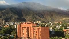 Диетата на Мадуро - от сърце за Венецуела - част 2