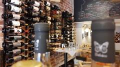 Перфектната среща на българското сирене с българското вино