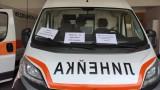 Спас Спасков: Протестът на медиците за отнетите 1000 лв. е логичен