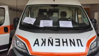 Спешните медици в Благоевград не получили пари за работа на първа линия