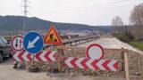 Постоянна комисия ще следи изправни ли са мостовете по пътищата