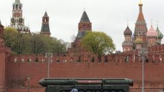 Румъния иска обяснение от Русия за арест на своя гражданка, заподозряна в шпионаж