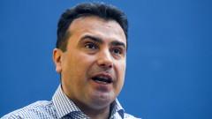 Руски комици, представили се за Порошенко, погодиха номер на Заев