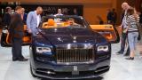 Купувачите на Rolls-Royce стават все по-млади