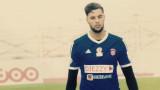 Ботев (Гълъбово) подписа с алжирския вратар Хосин Лагун