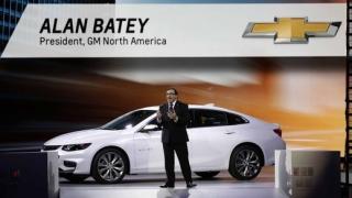 General Motors отпразнува 500-милионния си автомобил