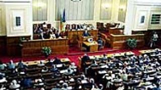 Парламентът гласува окончателно Бюджет 2008 г.
