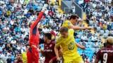 Астана надхитри румънския шампион в Нурсултан