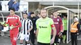 Харуби: Не преминах в ЦСКА поради финансови причини