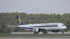Singapore Airlines извърши най-дългия директен полет в света