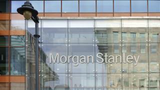 Morgan Stanley получи глоба от 20 милиона евро за манипулиране на облигации