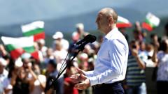 Радев на Шипка: Достойнството стои по-високо от страха и забраните