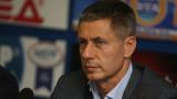 Радостин Стойчев: От големите ни волейболни претенции не остана нищо