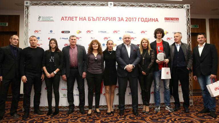 Министър Кралев награди най-добрия атлет на България за 2017 г. Тихомир Иванов