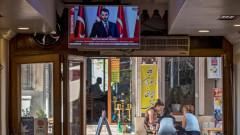 Турция няма да търси заем от МВФ, обяви икономическите приоритети