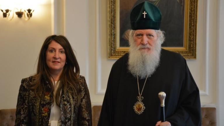 Мнозина устроиха духовния си живот в САЩ, обяви патриархът ни пред американския посланик