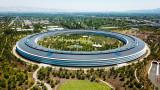 Германия започва мащабно разследване срещу Apple