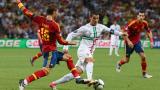 Рекордите, които могат да бъдат подобрени на Евро 2016