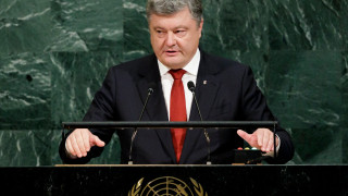 В цяла Украйна ще се говори украински, заяви Порошенко
