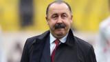 Газаев: В ЦСКА не беше редно да се експериментира по подобен начин със състава
